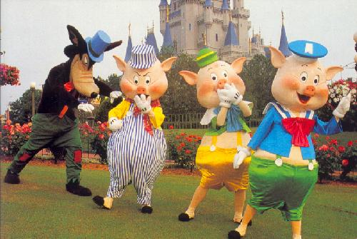 0100-11607 WHO'S AFRAID?