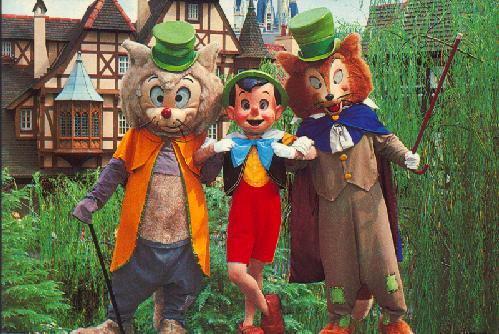 0100-11611 WATCH OUT, PINOCCHIO!